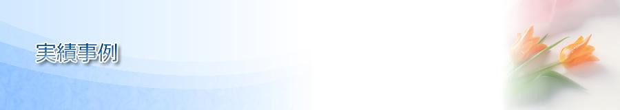 助成事業実績シート > 研修事業 > 地方4団体研修及び調査・研究事業 > 長崎県市長会